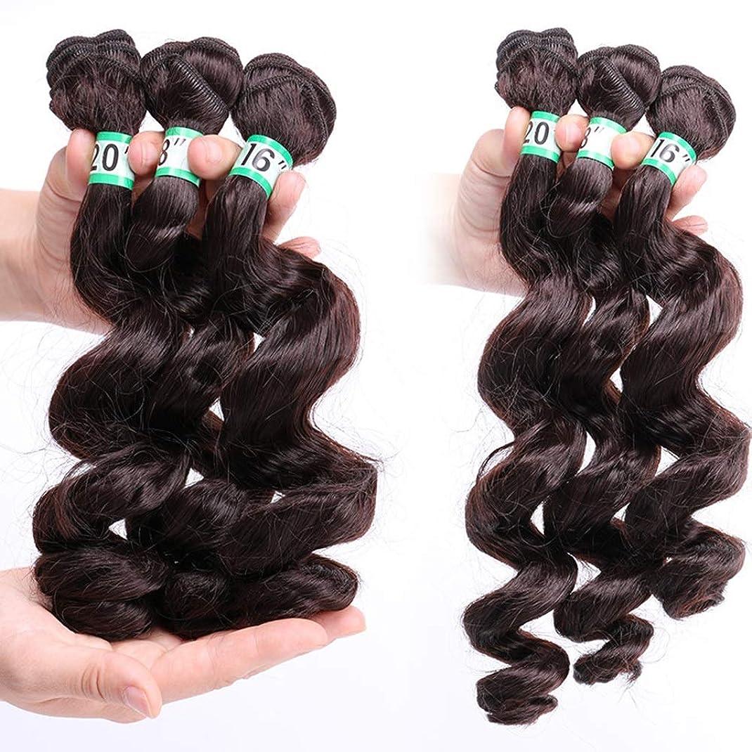 興奮する回復する吸収するYrattary 女性のダークブラウンゆるい巻き毛延長3バンドル長さの混合(16 18 20)合成髪レースかつらロールプレイングウィッグロングとショートの女性自然 (色 : Dark Brown, サイズ : 18
