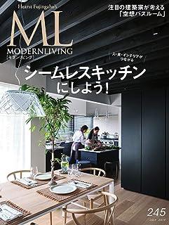 モダンリビング(MODERN LIVING) No.245 (2019-06-07) [雑誌]