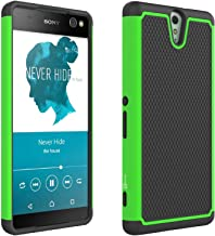 Best sony xperia c5 ultra case Reviews
