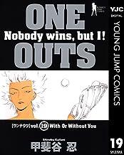 表紙: ONE OUTS 19 (ヤングジャンプコミックスDIGITAL) | 甲斐谷忍