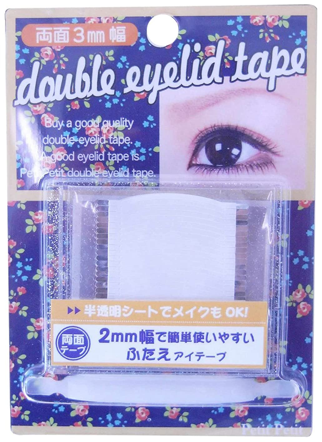 特徴セクタフラスコダブルアイリッドテープ 両面1.5mm PT74054