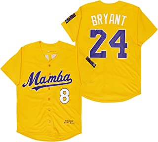 Amazon.com: kobe bryant jersey
