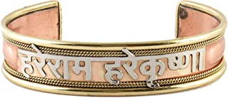 Exotic India Hare Rama Hare Krishna Cuff Bracelet - Copper Alloy