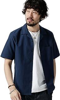 ナノ?ユニバース(nano?universe) 【WEB限定】フレンチリネンオープンカラーシャツ 半袖