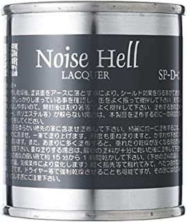 FREEDOM Noise Hell SP-D-02 LACQUER ノイズヘル2