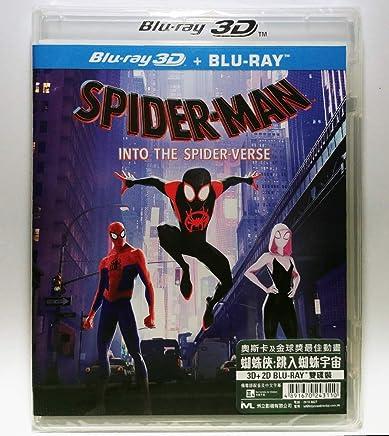 Spider-man: Into the Spider-Verse 2D + 3D (Region Free Blu-Ray) (Hong Kong Version / English Language. Mandarin & Cantonese Dubbed) 蜘蛛俠: 跳入蜘蛛宇宙