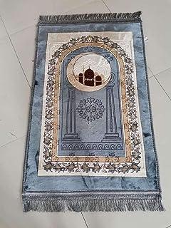 Kssim صلاة المسلمين بطانية الحج بطانية بطانية السجاد 80X120Cm @ B