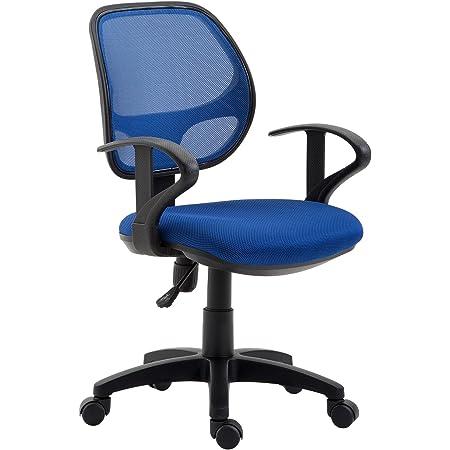 IDIMEX Chaise de Bureau pour Enfant Cool Fauteuil pivotant et Ergonomique avec accoudoirs et Dossier ventilé, siège à roulettes avec Hauteur réglable, revêtement Mesh Bleu