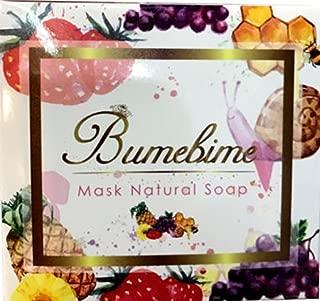 bumebime Natural Brightening Skin Care Whitening Mask Soap(White, 100g)