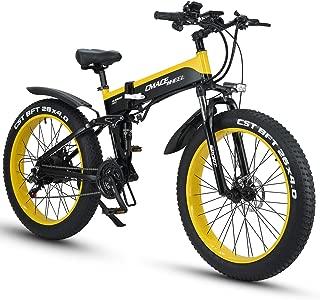 Shengmilo MX-01 1000w 電動ハイブリッドバイク 26インチファットバイク スノーバイク 折りたたみ 2色 (レッド)