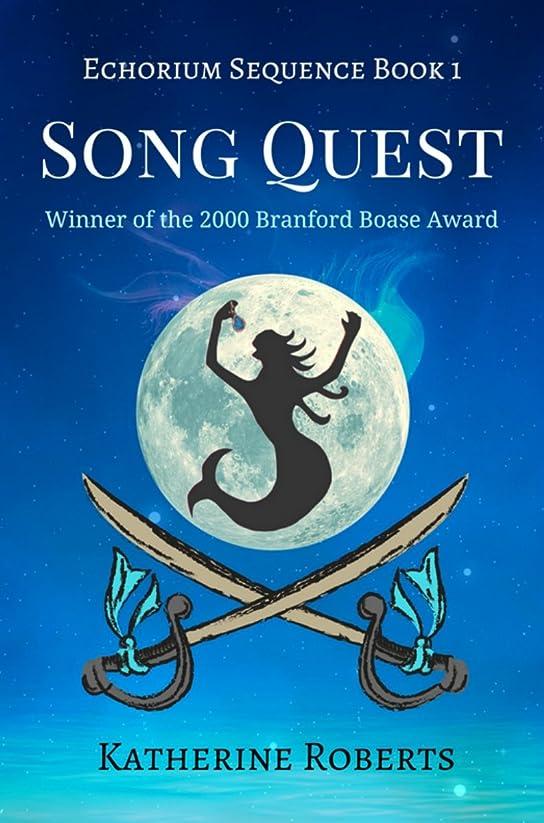 信頼できる謎めいた依存するSong Quest (Echorium Sequence Book 1) (English Edition)
