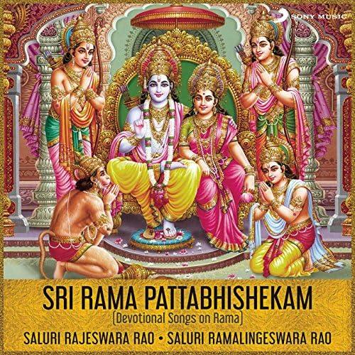 Saluri Rajeswara Rao & Saluri Ramalingeswara Rao