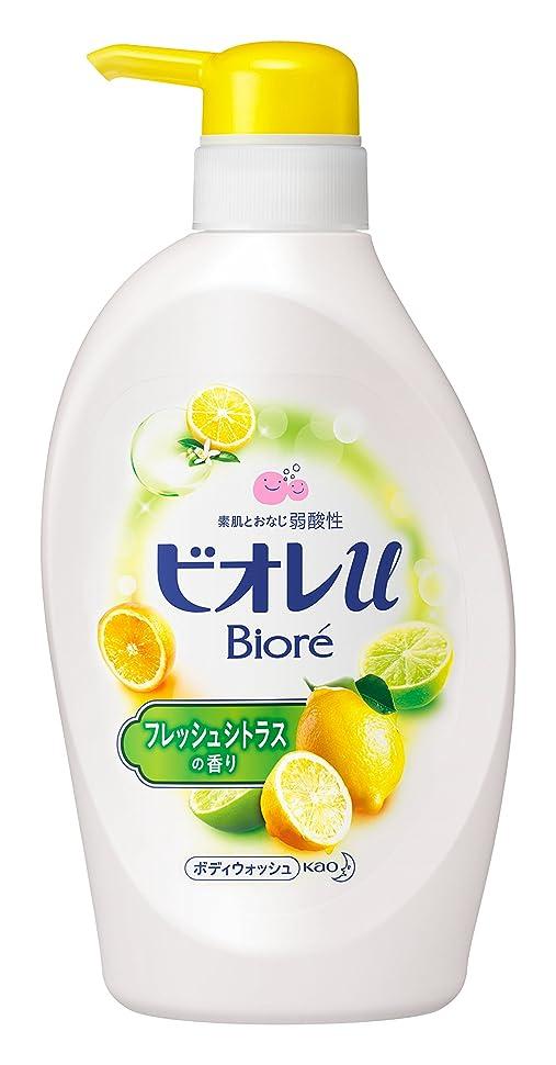 こしょうお酢令状ビオレu フレッシュシトラスの香り ポンプ