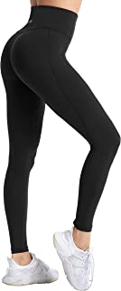 Best yoga tights 7/8 Reviews