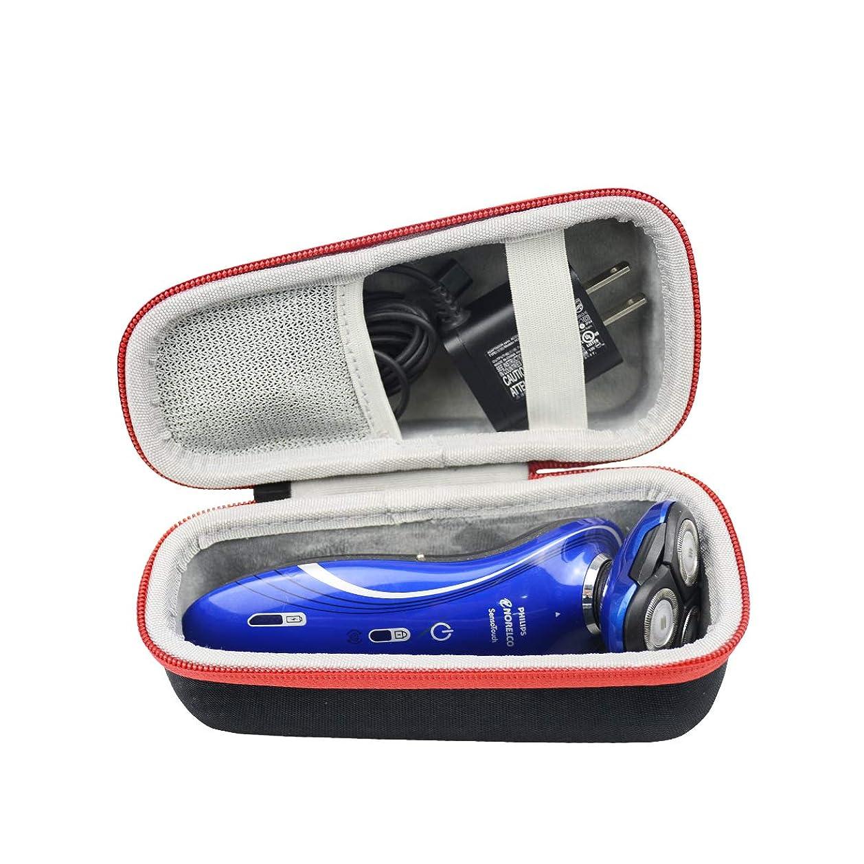 クリープクリスチャン闘争専用旅行収納 フィリップス メンズシェーバー 5000シリーズ S5390/26 S5390/12 S5397/12 S5076/06 S5212/12 S5272/12 S5251/12 S5075/06 S5050/05 スーパー便利な ハードケースバッグ - SANVSEN