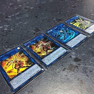 遊戯王 閃刀姫-ハヤテ シズク カガリ 4枚セット シークレットレア