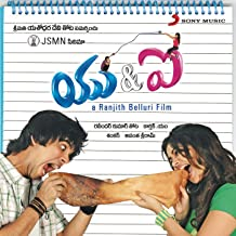 poornima songs telugu