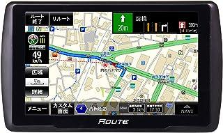 ポータブルナビ カーナビ 5インチ 2020年 春版 地図搭載 オービス Nシステム 速度取締 カスタム画面 microSD 12V 24V NV-A011A