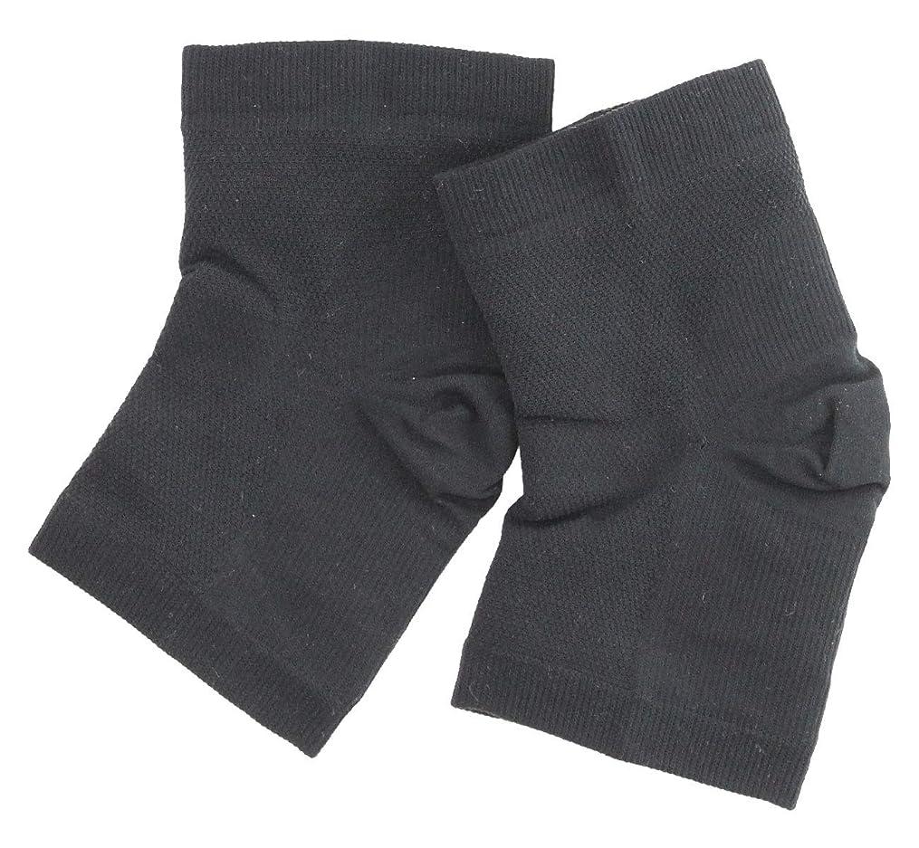 プーノ見つけたずらす温むすび かかとケア靴下 【足うら美人潤いサポーター  フリー(男女兼用) クロ】 ひび割れ ケア