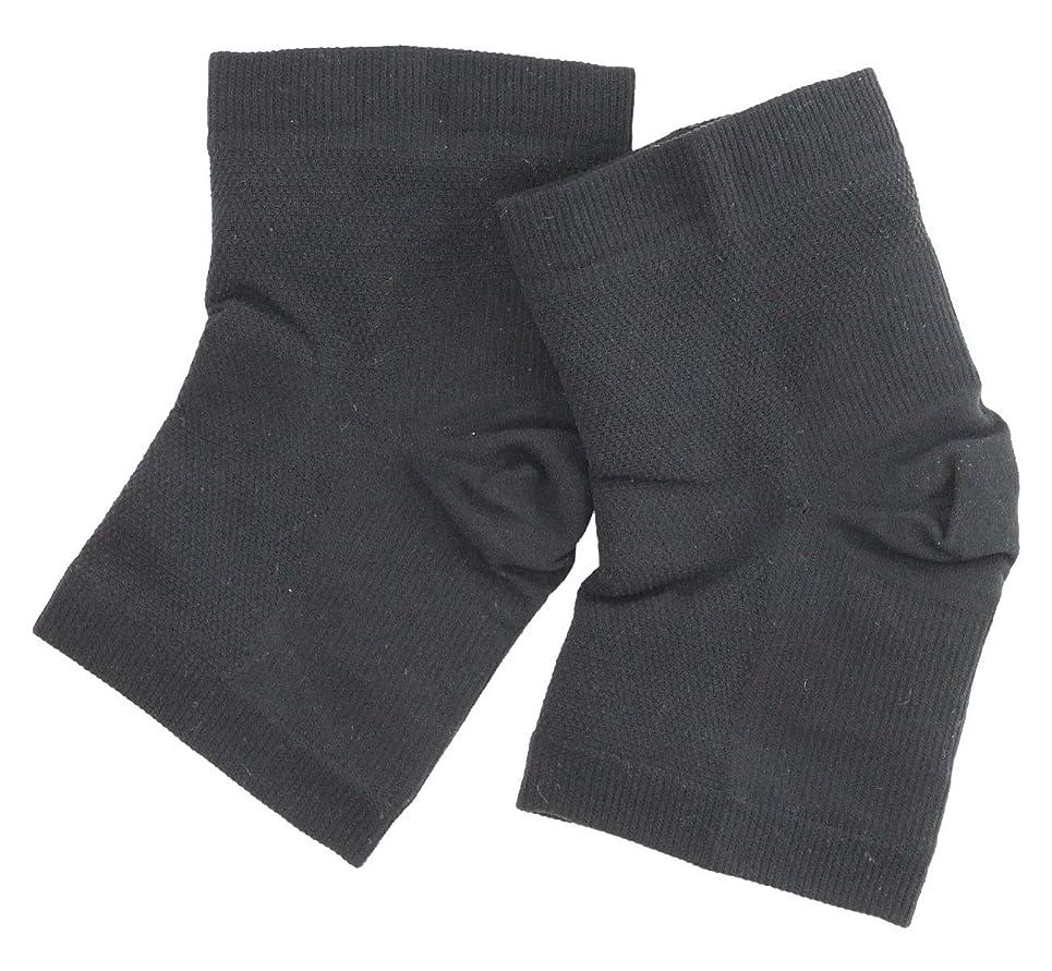航空機メイド中級温むすび かかとケア靴下 【足うら美人潤いサポーター フリー(男女兼用) クロ】 ひび割れ ケア