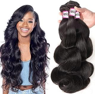 indu hair weave
