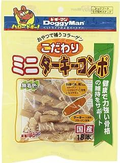 ドギーマン 犬用おやつ こだわり ミニターキーコンボ ターキー 18本入