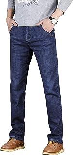 Men's Regular Slim Straight Loose Stretch Work Casual Five-Pocket Jeans
