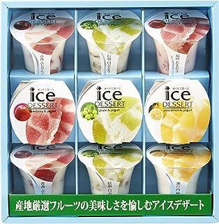 Danke 凍らせて食べるアイスデザート9号