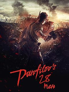 Panfilov`s 28 Men