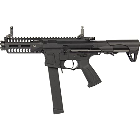 G&G ARMAMENT ARP 9 ブラック EGC-ARP-9MM-BNB-NCS 電動ガン 18才以上