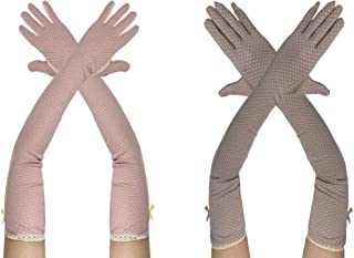 Rusoji 2 Pairs Women's Breathable Anti-UV Sun Block Long Arm Sleeves Touch Screen Driving Gloves