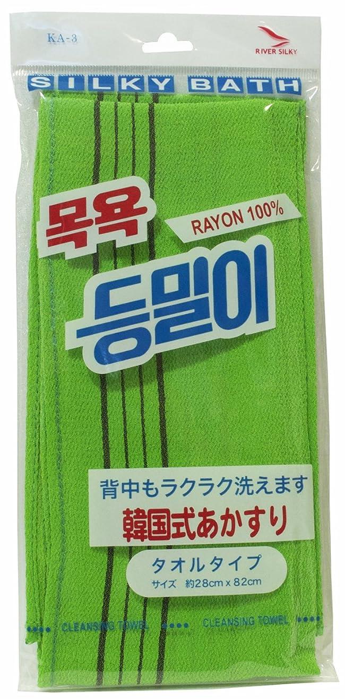 なに教えるカエル韓国発 韓国式あかすり  タオルタイプ