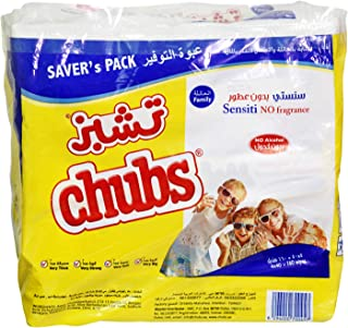 Chubs Family Wipes 40's Pack Sensiti - 4X40 Wipes, Piece of 160