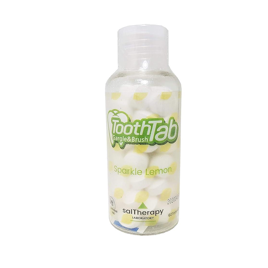 活気づくストローコースSalTherapy 歯磨き粉 固体タブレット 60個入 (Sparkle Lemon)