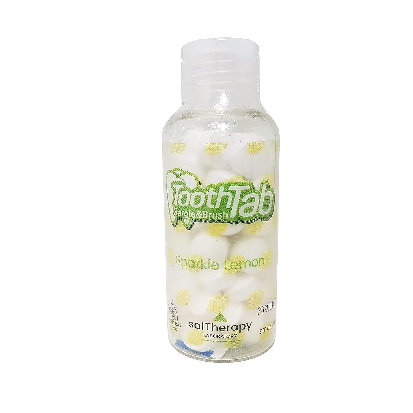 適切にコンベンション家族SalTherapy 歯磨き粉 固体タブレット 60個入 (Sparkle Lemon)
