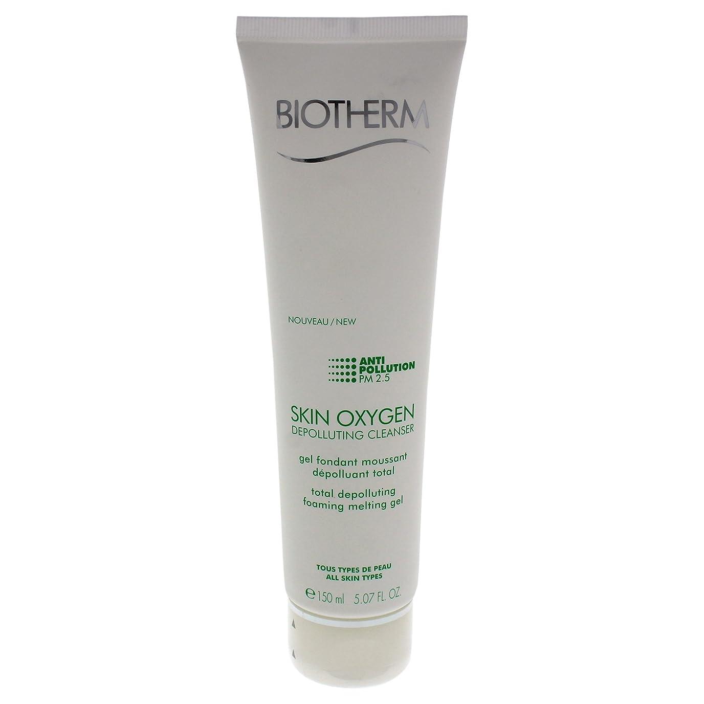 トライアスリートソート画家ビオテルム Skin Oxygen Depolluting Cleanser 150ml/5.07oz並行輸入品