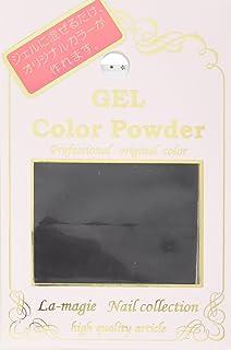 La-magie カラーパウダー #024 ブラック