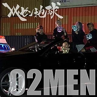 O2MEN [Explicit]
