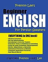 Preston Lee's Beginner English For Persian Speakers