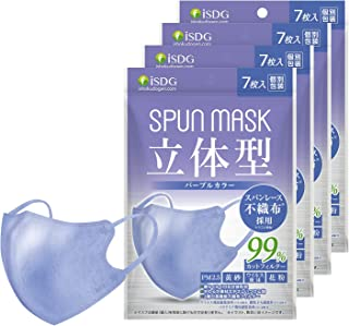 ISDG 医食同源ドットコム 立体型スパンレース不織布カラーマスク SPUN MASK (スパンマスク) 個包装 7枚入り パープル