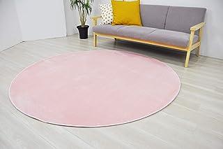 いろどりSTREETラグ 円形約185cm 約2畳サイズ ピンク 円形185cm
