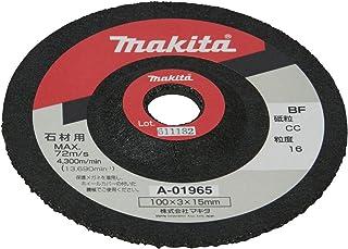 マキタ(Makita) 非金属用フレキシブル砥石(各20枚入)CC16 100×3×15 A-01965