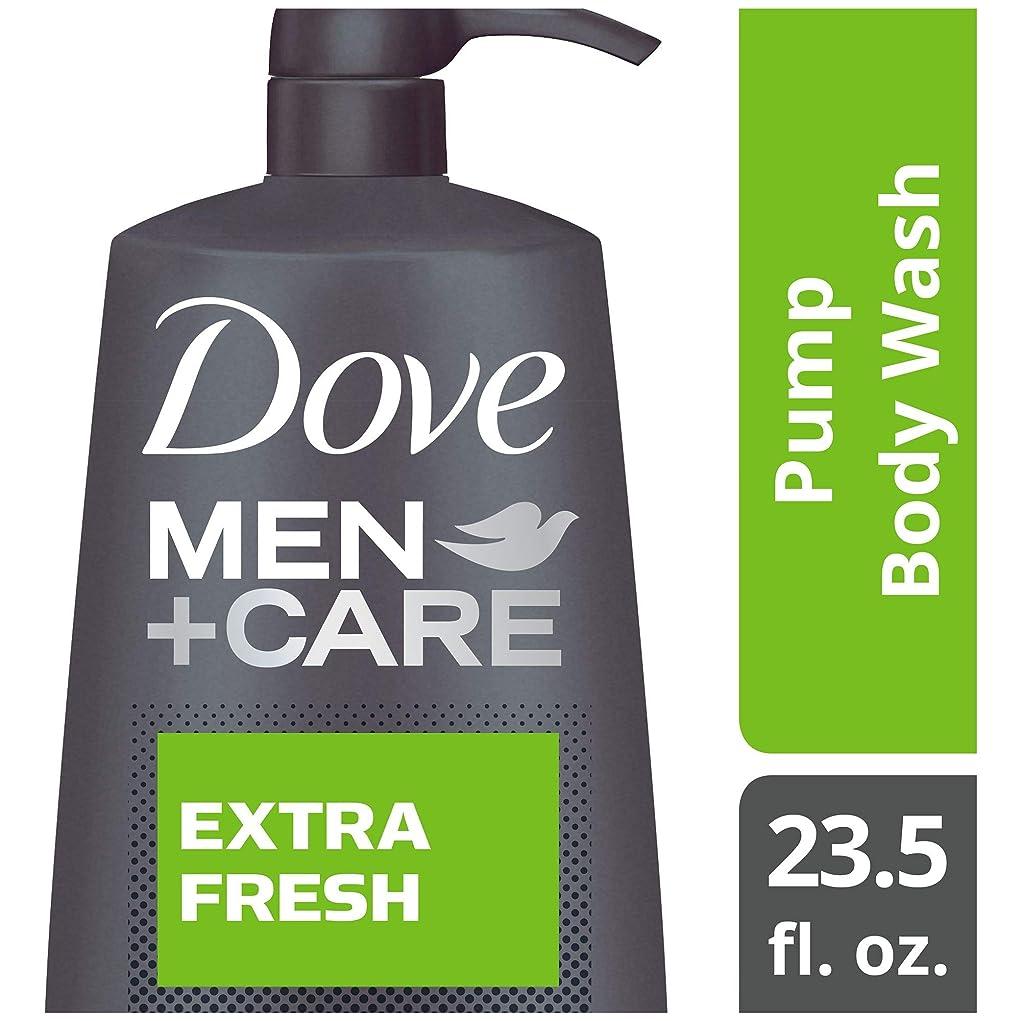 上がる満了生産的Dove 男性+ケアボディウォッシュ、エクストラフレッシュ23.5オズ