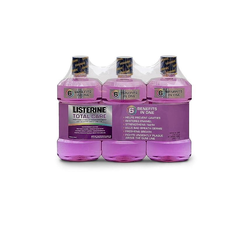 リング保有者繊細Listerine Total Care Mouthwash - Fresh Mint - 3 pk. by Deep Discount Center