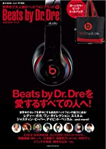 Japanese Magazine smart Formal Guide Book Beats by Dr. Dre Limited tote bag