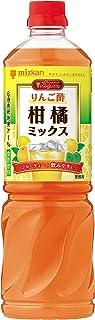 ミツカン ビネグイットりんご酢柑橘ミックス(6倍濃縮タイプ) 1000ml