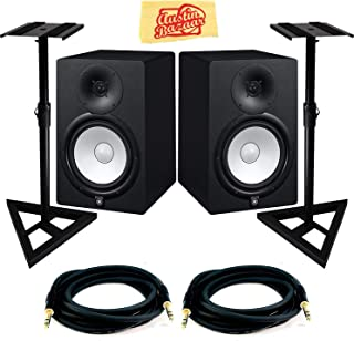 Yamaha HS8 Powered Studio Monitor Pair Bundle with Two Monitors, Stands, TRS Cables, and Austin Bazaar Polishing Cloth