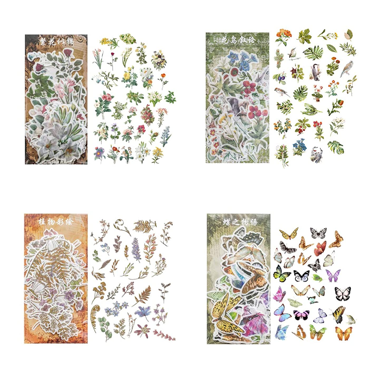Washi Paper Sticker Set (4 Set,240 Pieces) Color Butterfly Nature Plant Branch Leaf Flower Floral Bird Stationery Stickers Craft Art Gift DIY Label for Journal Planner Agenda Diary Scrapbook Album