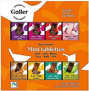 Galler ガレー チョコレート ベルギー王室御用達 ミニタブレットギフトボックス 24個入