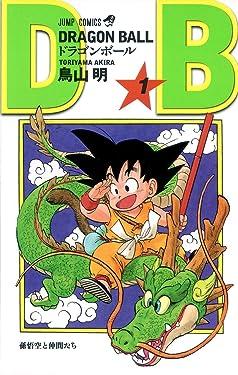Dragon Ball ( Volume 1 of 16) (Dragon ball (1)) (Japanese Edition)
